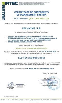 ISO-TECHNIMA-eng